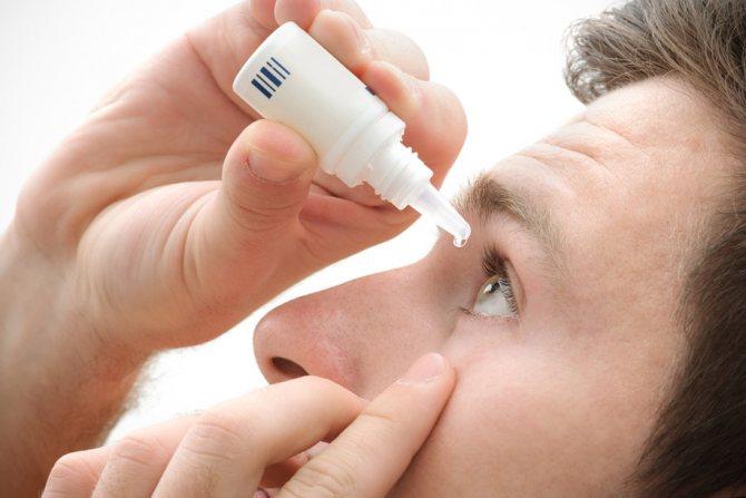 как промыть глаза физраствором